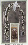 White Wedding Arch - 72 Inches High