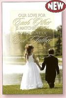 Kids Holding Hands Blank Wedding Programs - Pkg 100