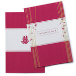 Double Happiness Wedding Programs - Pkg 100